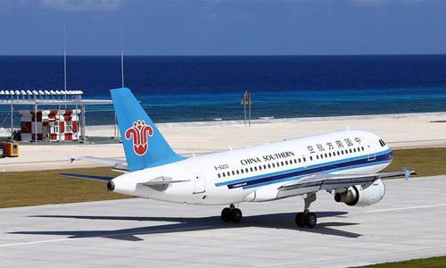 Việt Nam đề nghị ICAO chỉnh sửa lại bản đồ hàng không - 2