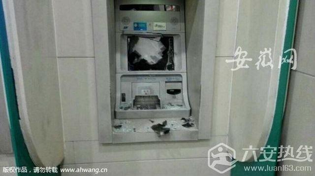 TQ: Đập cây ATM lấy tiền trả hồi môn cưới vợ - 1