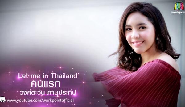 Cô gái Thái Lan răng hô 'lột xác' bất ngờ nhờ thẩm mỹ - 3