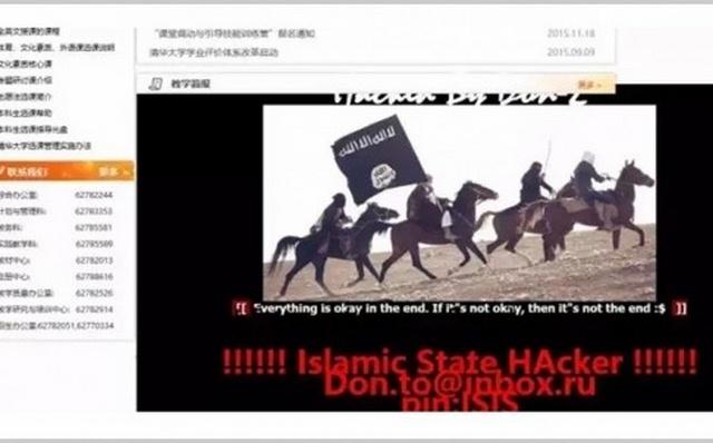 IS hack, kêu gọi thánh chiến trên web đại học hàng đầu TQ - 1