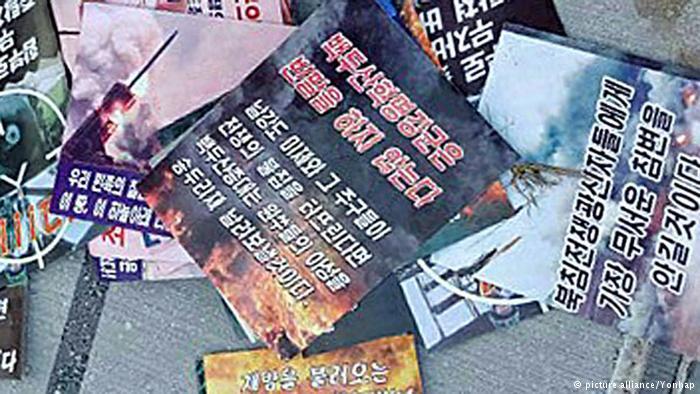 Triều Tiên thả bóng bay rải 1 triệu truyền đơn sang HQ - 1