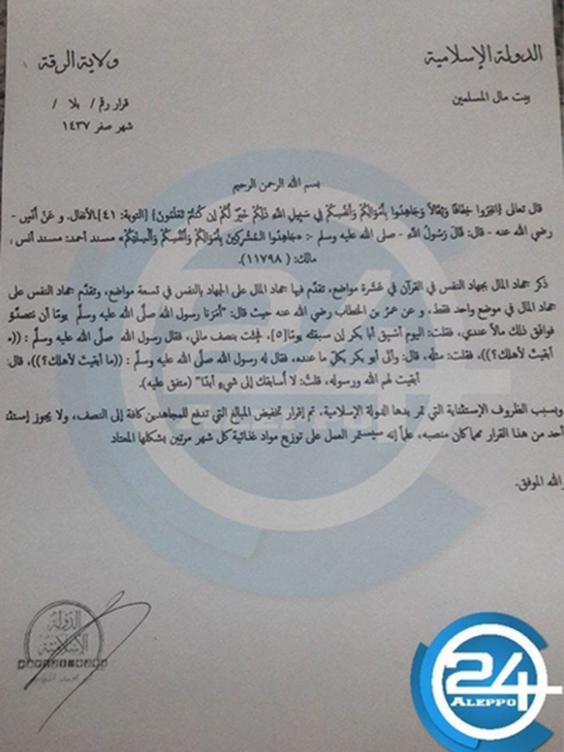 """Lính IS bị cắt một nửa lương do """"hoàn cảnh"""" - 1"""