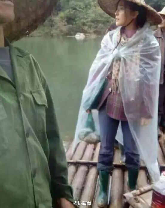 Phạm Băng Băng hóa gái quê chăn trâu thuần phác - 3