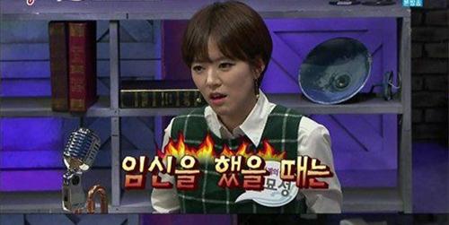 Hé lộ hợp đồng 'gái bao' gây sốc trong showbiz Hàn - 1
