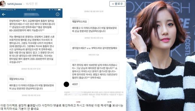 Hé lộ hợp đồng 'gái bao' gây sốc trong showbiz Hàn - 2