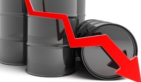 Giá dầu tụt đáy mới - 1