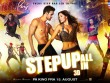 HBO 30/1: Step Up All In