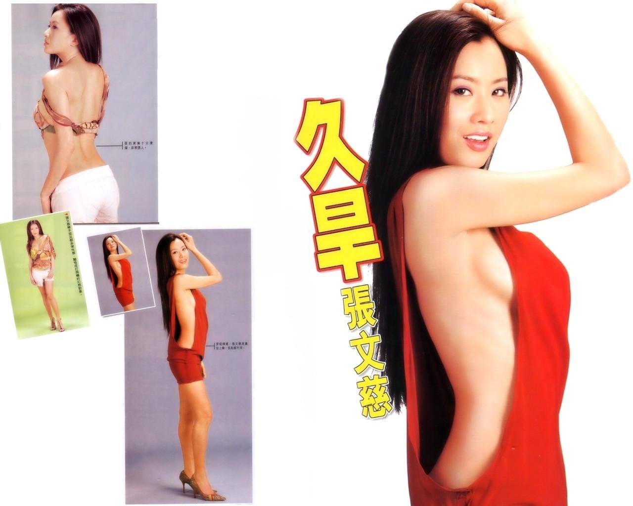Biểu tượng sexy Hong Kong 'ế chồng' vì scandal nhạy cảm - 1
