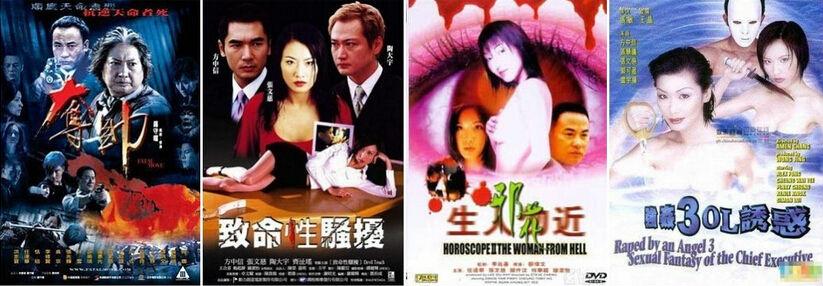 Biểu tượng sexy Hong Kong 'ế chồng' vì scandal nhạy cảm - 4