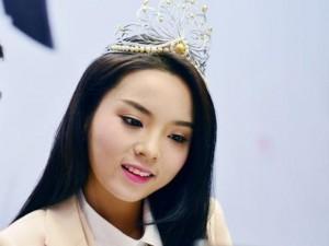 Đời sống Showbiz - Facebook sao 23/1: Hoa hậu Kỳ Duyên viết sai chính tả