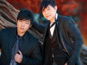 Đời sống Showbiz - Những anh em ruột ít người biết của sao Việt