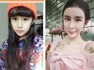 Hiện thực 'cơn khát' sắc đẹp của người Trung Quốc