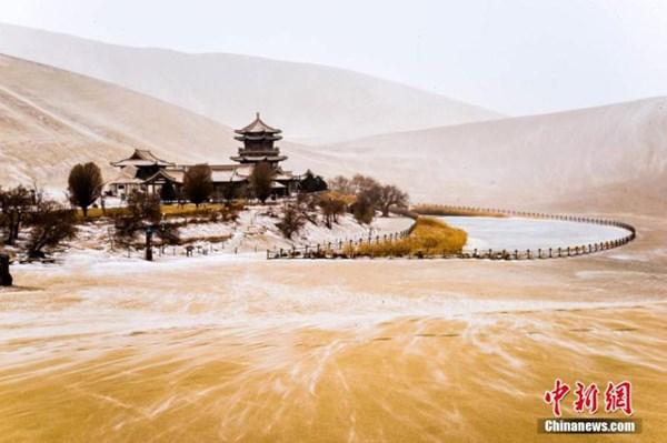 Tuyết phủ trắng xóa, Trung Quốc đẹp như trong phim - 7