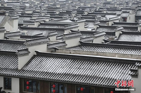 Tuyết phủ trắng xóa, Trung Quốc đẹp như trong phim - 9