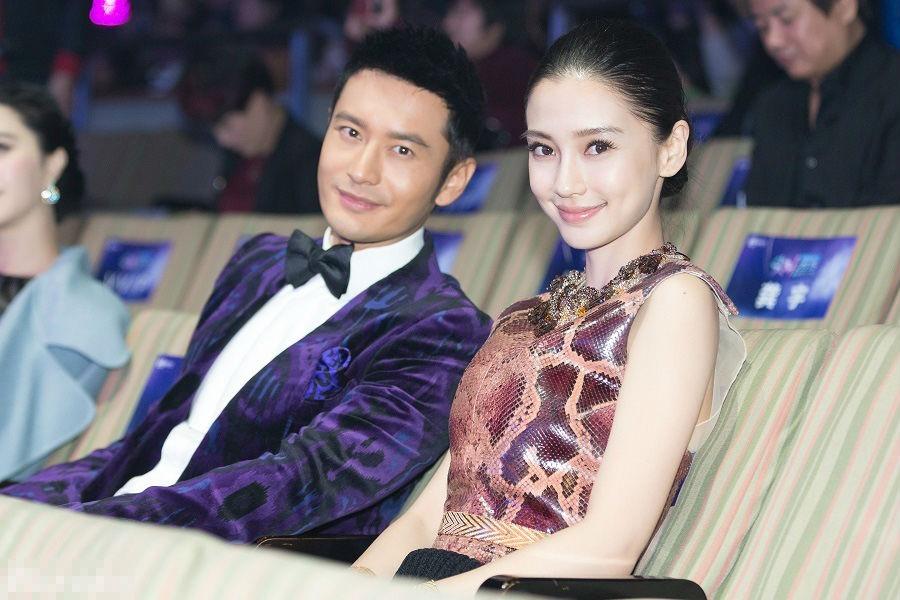 Thực hư tin đồn vợ Huỳnh Hiểu Minh hủy show vì có bầu - 4