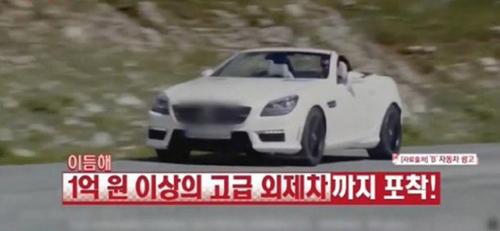 Hé lộ danh sách 'đại gia mới' của showbiz Hàn - 6