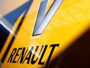 Thể thao - F1 2016: Renault sớm công bố mẫu xe mới