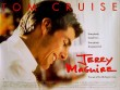 Star Movies 29/1: Jerry Maguire