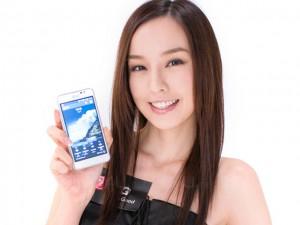 Ngắm mỹ nữ dịu dáng bên smartphone