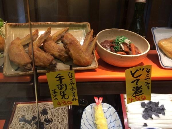 Sự thật thú vị ít ai biết về du lịch Nhật Bản - 5