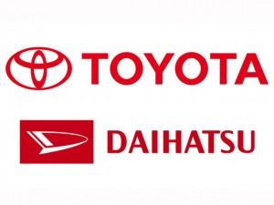"""Ô tô - Xe máy - """"Gã khổng lồ"""" Toyota công bố thâu tóm Daihatsu"""