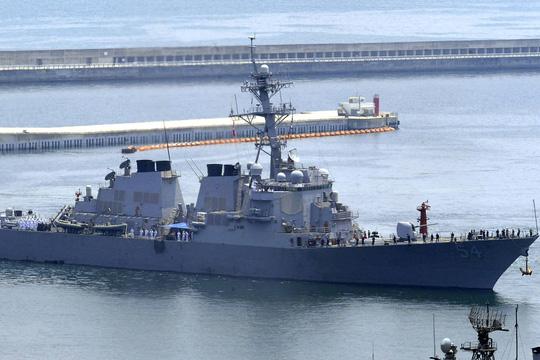 VN lên tiếng về việc tàu hải quân Mỹ có mặt ở Hoàng Sa - 1