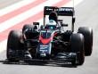 Bất ngờ F1: McLaren 2016 có thể bằng Mercedes