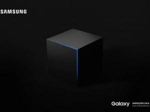 CHÍNH THỨC: Samsung trình làng Galaxy S7 ngày 21/2