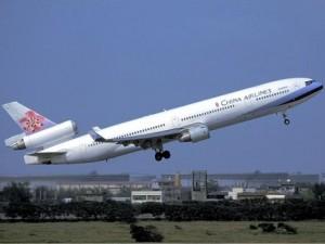 TQ: Lập danh sách đen khách đi máy bay ngang bướng