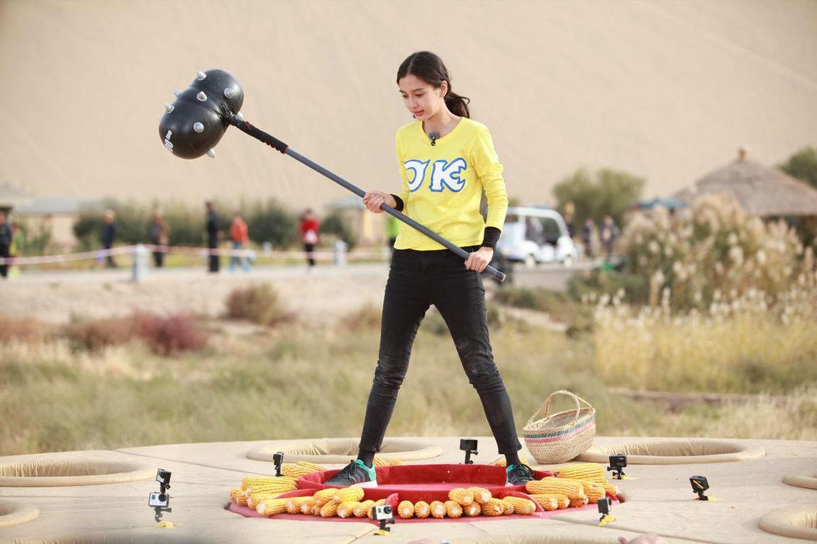Ngẩn ngơ nhan sắc dàn nữ thần 'Cuộc đua kỳ thú' xứ Hoa - 1