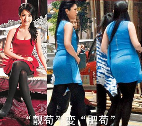 Hoa hậu Trung Quốc nhịn ăn, uống 10 ngày để giảm cân - 3