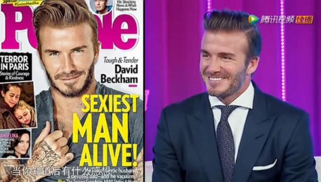 David Beckham: 'Đẹp trai quá cũng mệt' - 5