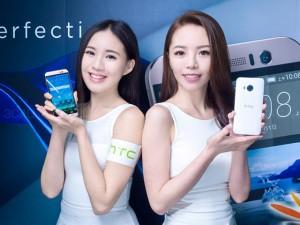 Những siêu mẫu xinh đẹp bên HTC One ME