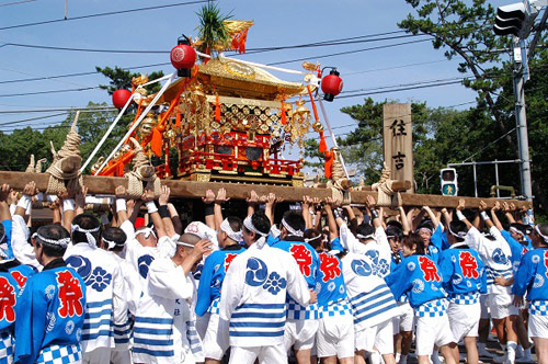 Cùng gia đình trải nghiệm không gian và văn hóa Nhật Bản - 4