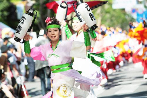 Đừng đến lễ hội Hanami tại thiên đường Bảo Sơn - 3