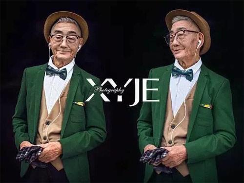 """Sự thực bất ngờ về """"cụ già sành điệu nhất Trung Quốc"""" - 1"""