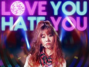 Ca nhạc - MTV - Dấu ấn đặc biệt của Hari Won trước khi yêu Trấn Thành