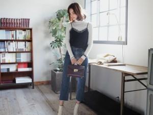 Áo hai dây: Lựa chọn cá tính cho ngày ẩm ương