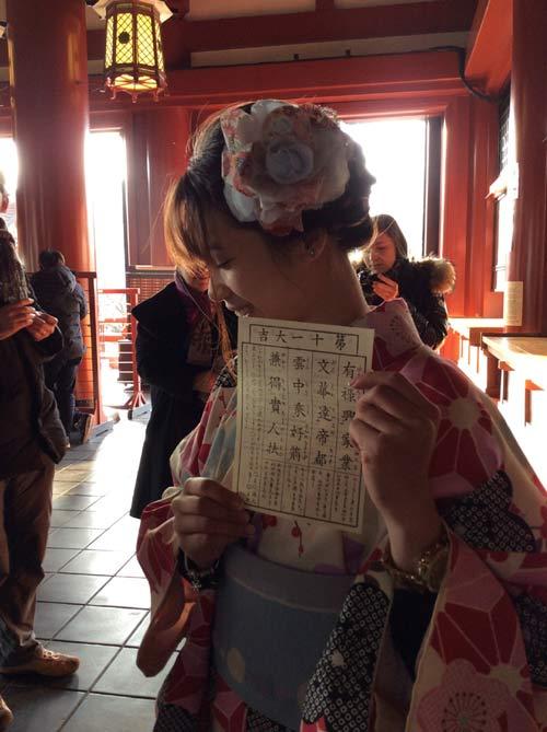 """Người đẹp Wushu Thúy Vi """"khoe"""" chuyến chơi Tết ở Nhật - 3"""