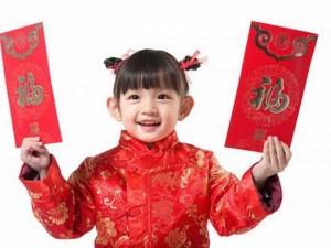 Tục lì xì đầu năm mới ở Trung Quốc
