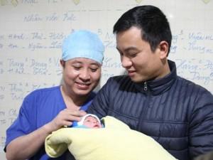 Bé gái chào đời vào thời khắc đầu tiên năm Bính Thân