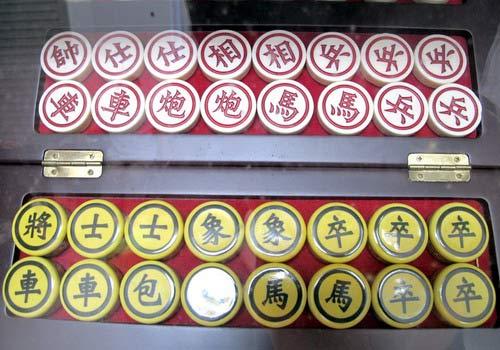 Bàn cờ đại, quân cờ lá trà và những ngôi sao làng cờ Việt - 9