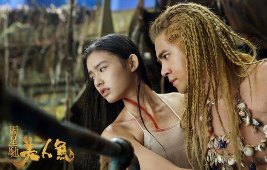 Phim Tết của Châu Tinh Trì lập kỷ lục phòng vé - 3