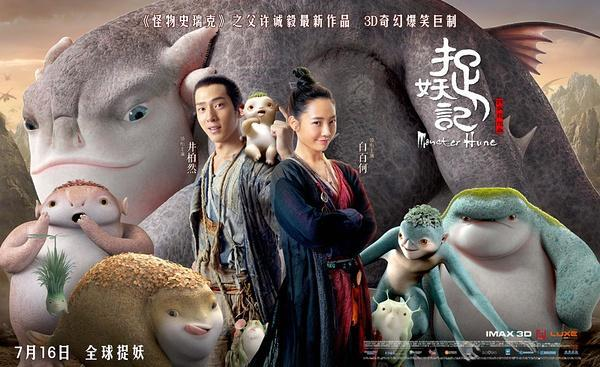 Phim Tết của Châu Tinh Trì lập kỷ lục phòng vé - 5
