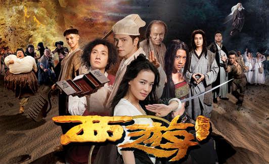 Phim Tết của Châu Tinh Trì lập kỷ lục phòng vé - 4