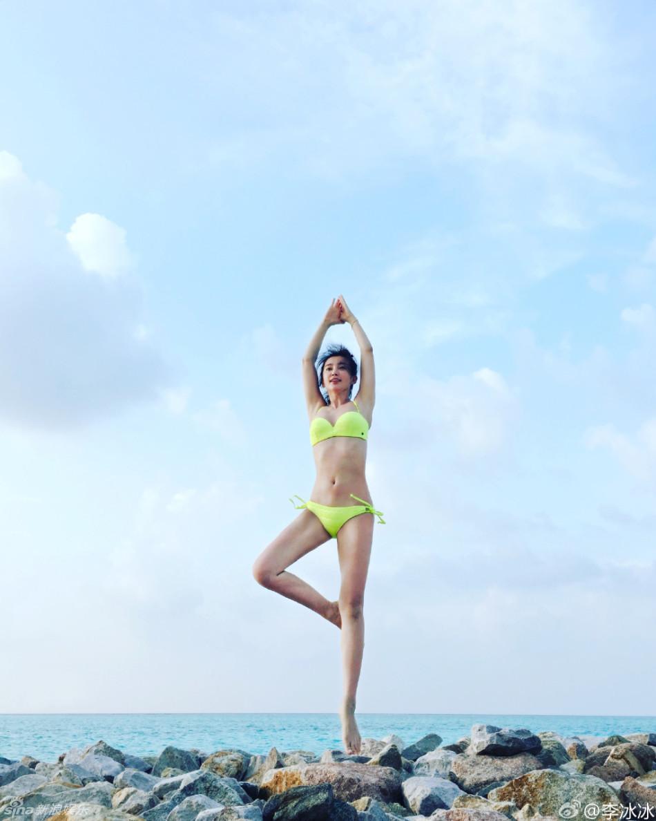 Mướt mắt ngắm Lý Băng Băng diện bikini đầu năm mới - 1