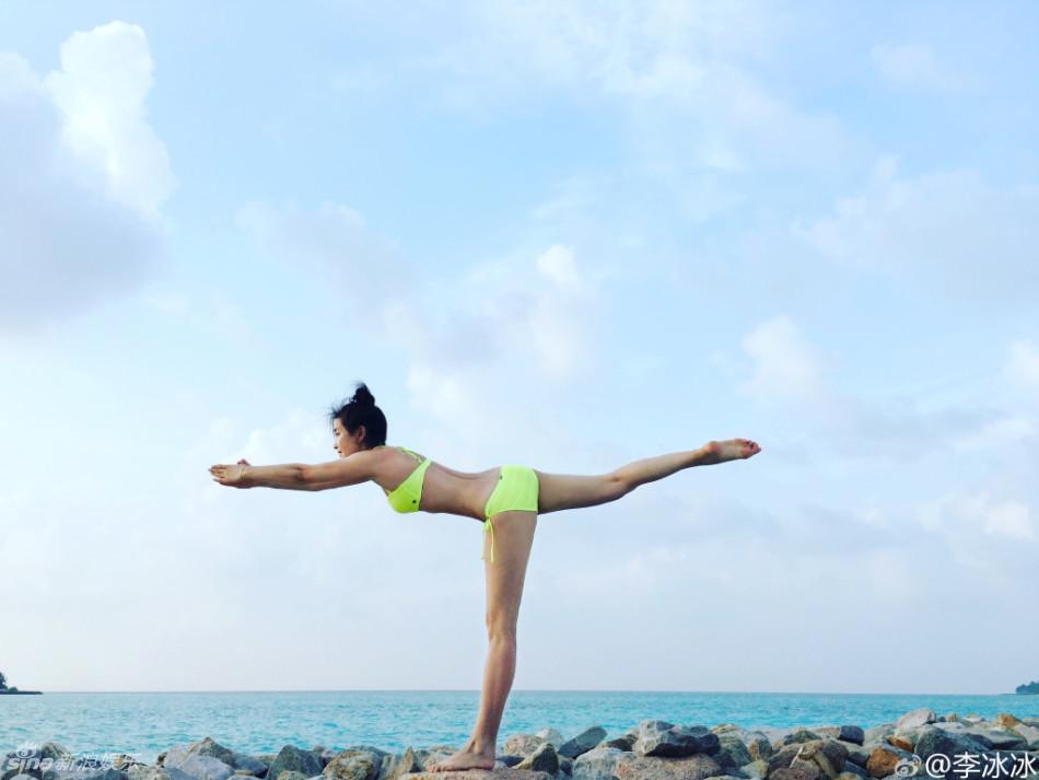 Mướt mắt ngắm Lý Băng Băng diện bikini đầu năm mới - 4