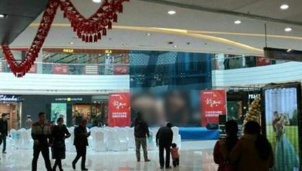 Trung tâm thương mại 'chiếu nhầm' phim nóng giữa sảnh chính - 1