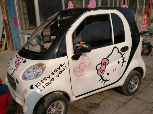 Ô tô điện giá 30 triệu đồng được rao bán rầm rộ trên mạng - 1