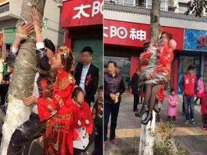 Giới trẻ - Chú rể bị trói chặt trên cây trong ngày cưới